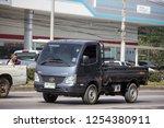 chiangmai  thailand   december... | Shutterstock . vector #1254380911