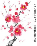 a branch of a blossoming tree.... | Shutterstock . vector #1254406417