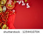 chinese new year 2019 festival .... | Shutterstock . vector #1254410704