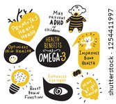 omega 3 healthy benefits. funny ... | Shutterstock .eps vector #1254411997