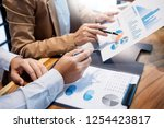 teamwork startup project... | Shutterstock . vector #1254423817
