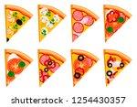 vector illustration logo for... | Shutterstock .eps vector #1254430357