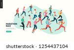 marathon race group   flat... | Shutterstock .eps vector #1254437104