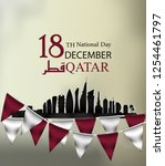 qatar national day  qatar... | Shutterstock .eps vector #1254461797