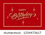 elegant vector happy birthday... | Shutterstock .eps vector #1254473617