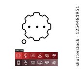 thought bubble vector icon   Shutterstock .eps vector #1254481951