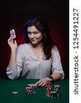 brunette actress girl plays... | Shutterstock . vector #1254491227
