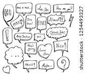 set of speech bubble icon...   Shutterstock .eps vector #1254493327