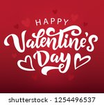 Stock vector valentines day banner template vector illustration with modern calligraphy party invitation 1254496537