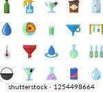 color flat icon set cauldron... | Shutterstock .eps vector #1254498664