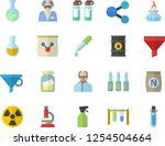 color flat icon set fertilizer... | Shutterstock .eps vector #1254504664