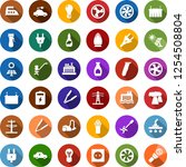 color back flat icon set   hair ... | Shutterstock .eps vector #1254508804
