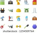 color flat icon set wheelbarrow ... | Shutterstock .eps vector #1254509764