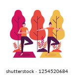 people yoga activitie | Shutterstock .eps vector #1254520684