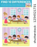 find differences  game for kids ... | Shutterstock .eps vector #1254521731