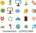 color flat icon set entrance... | Shutterstock .eps vector #1254522484