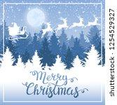 night winter forest. merry... | Shutterstock .eps vector #1254529327