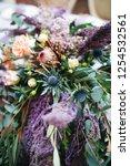 wedding presidium in restaurant ... | Shutterstock . vector #1254532561