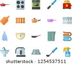 color flat icon set sink flat... | Shutterstock .eps vector #1254537511