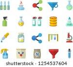 color flat icon set fertilizer... | Shutterstock .eps vector #1254537604