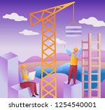 project and construction... | Shutterstock .eps vector #1254540001