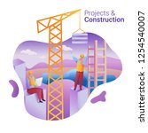 project   construction... | Shutterstock .eps vector #1254540007