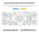 linear banner of the blockchain ... | Shutterstock .eps vector #1254543121