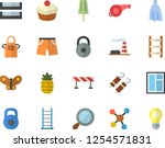 color flat icon set window flat ... | Shutterstock .eps vector #1254571831