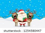 santa claus and two decorated... | Shutterstock .eps vector #1254580447