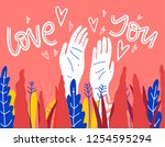 Stock vector postcard or banner about love st valentine s day illustration hand love plants 1254595294
