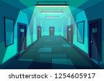 office  hotel or condominium... | Shutterstock .eps vector #1254605917