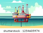 semi submersible oil platform ... | Shutterstock .eps vector #1254605974