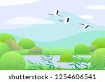 nature background with wetland... | Shutterstock .eps vector #1254606541