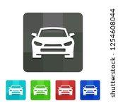 car   app icon | Shutterstock .eps vector #1254608044