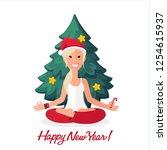 vector christmas yoga girl ... | Shutterstock .eps vector #1254615937