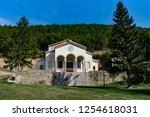 sukovo orthodox monastery near... | Shutterstock . vector #1254618031