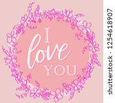 valentine pink background with...   Shutterstock . vector #1254618907
