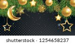 holiday vector illustration.... | Shutterstock .eps vector #1254658237