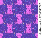 mistical starry seamless...   Shutterstock .eps vector #1254685747