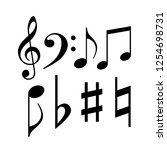 musical notes and symbols... | Shutterstock .eps vector #1254698731
