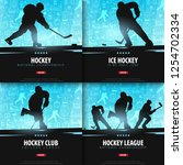 set of hockey banners with... | Shutterstock .eps vector #1254702334