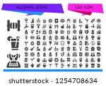 vector icons pack of 120 filled ... | Shutterstock .eps vector #1254708634