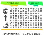vector icons pack of 120 filled ... | Shutterstock .eps vector #1254711031