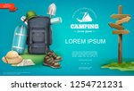 realistic summer camping... | Shutterstock .eps vector #1254721231