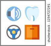 4 turn icon. vector... | Shutterstock .eps vector #1254727291