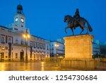 night view in madrid puerta del ... | Shutterstock . vector #1254730684