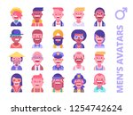 set of  cool male avatars.... | Shutterstock .eps vector #1254742624