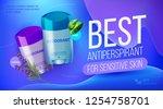 vector deodorant antiperspirant ... | Shutterstock .eps vector #1254758701