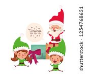 couple of elves and santa claus ... | Shutterstock .eps vector #1254768631