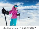 Young Caucasian Woman Skier In...